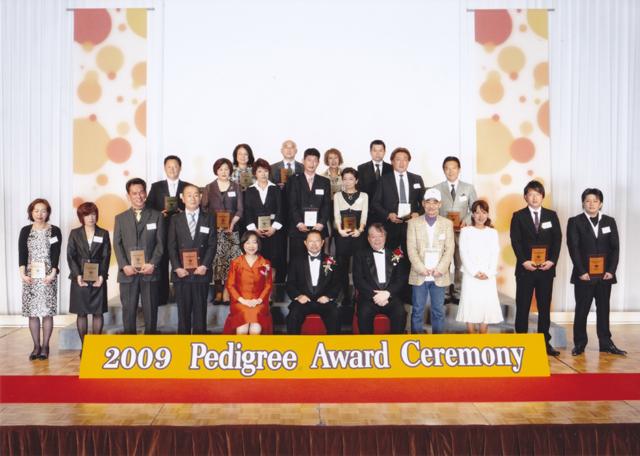 ペディグリー授賞式09+.jpg